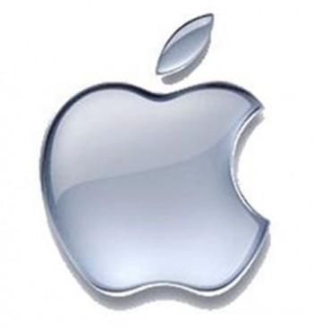 Apple-logo-e1381167393947